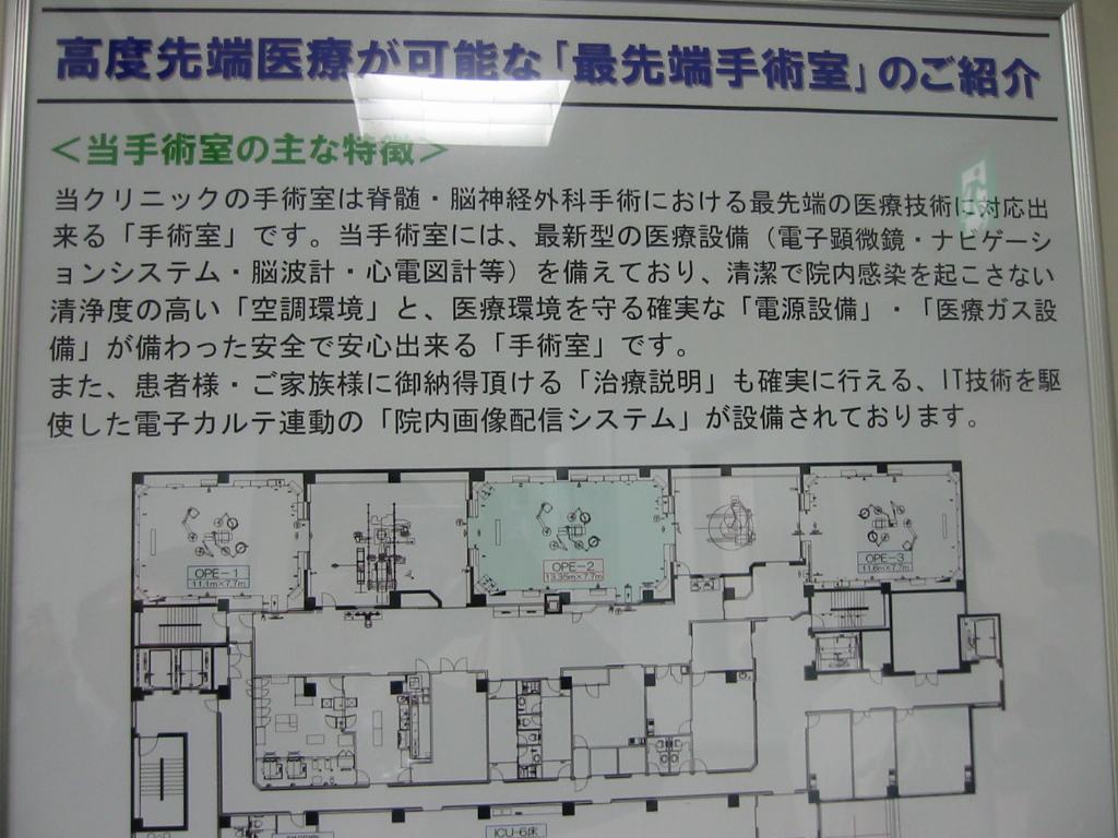 福島孝徳 006.jpg
